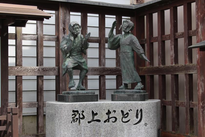 郡上八幡 - 1.jpg