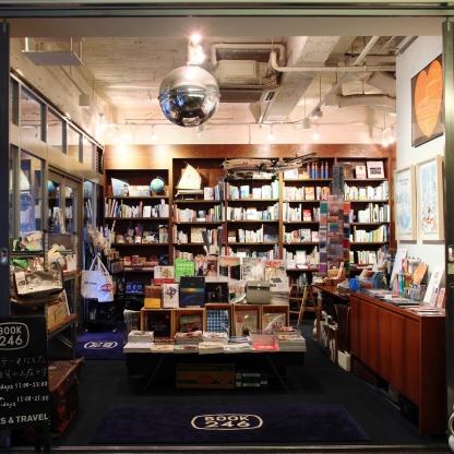 曾經在BOOK246當中的246CAFE現在雖已歇業,迄今卻仍是許多東京文青的美好記憶。